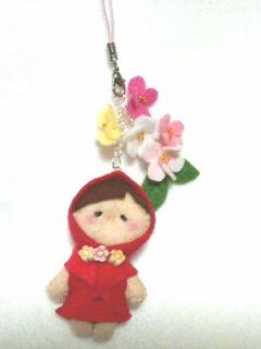 赤頭巾チャン♪